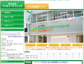 スクリーンショット 2012-05-28 11.31.30.png
